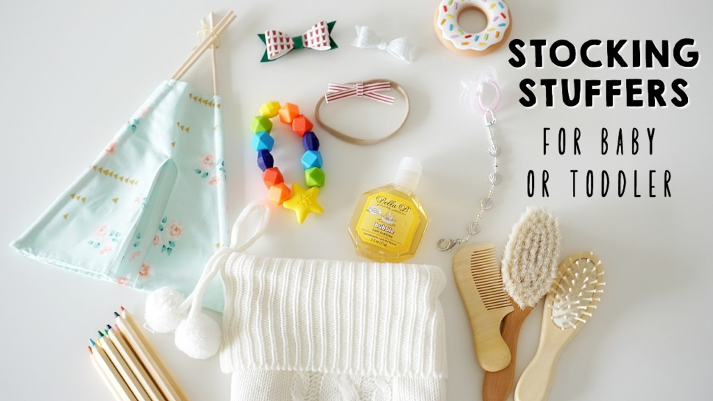 Stocking Stuffer Guide 2016! These are great ideas for baby or toddler! Love the whole list